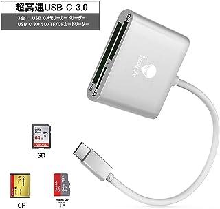 USB type C カードリーダー 、Stouchi USB C toコンパクトフラッシュ SD CF カードリーダー 3in1 5Gbps高速転送 -USB 3.1タイプC のMacBook Pro、ChromeBook PixelなどのSD/TF Micro SD/CFカードリーダー [iPad Pro 2018にも対応]