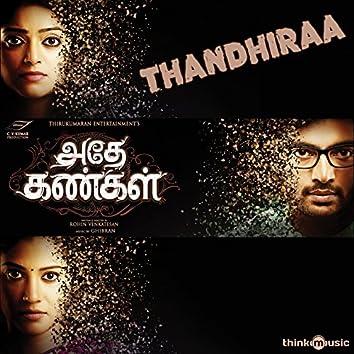 """Thandhiraa (From """"Adhe Kangal"""")"""