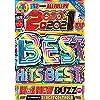 洋楽 DVD ベストヒットベスト 2020年~2021年 年間ベスト 4枚組 162曲 神作 2020~2021 Best Hits Best - DJ Beat Controls 神の織りなす年間ベスト 持ってないと乗り遅れます