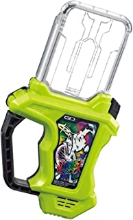 candy toy gashat