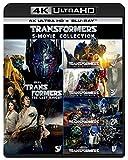 トランスフォーマー 5ムービー・コレクション[Ultra HD Blu-ray]