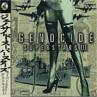 Genocide Superstars by Genocide Superstar