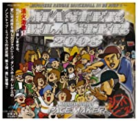 MASTER BLASTER 2008~JAPANESE REGGAE DANCEHALL IN DE HIGH III~