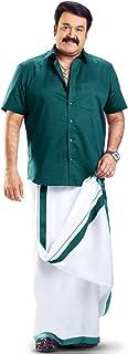 MCR Men's Pure Cotton Double Dhoti(157_White With Colour Border_4m)