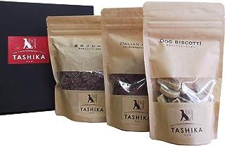 多可の無添加ドッグフード TASHIKA タシカ セットD (鹿肉フレーク、ビスコッティ(チーズ)、ジャーキー(背肉)) 一般食 最高級ペットフード