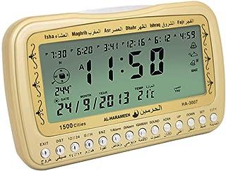 HXZB La Prière Musulmane Azan Horloge, Creative Islamique Horloge De Bureau Électronique avec Affichage De L'heure Calendr...