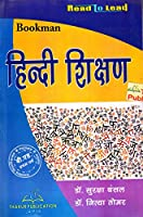 Hindi Teaching