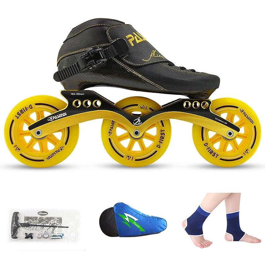 深く会員ダイバースポーツ インラインスケート 、 ローラースケート、 スピードスケート靴、 レーシングシューズ、 子供の大人のプロスケート、 男性と女性のインラインスケート 向け サイズ調整 (Color : Black shoes+yellow wheels, Size : 40)