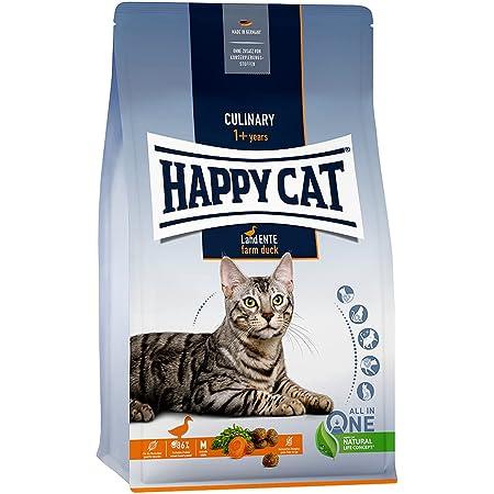 HAPPY CAT (ハッピーキャット) ファーム ダック (平飼いの鴨 / 穀物不使用) - アレルギーケア 全猫種 成猫 pHコントロール グレインフリー グルテンフリー 無添加 ヒューマングレード ドイツ製 キャットフード ドライ (300g)