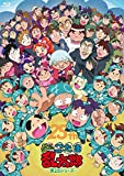 TVアニメ「忍たま乱太郎」まるっと!ぶる~れい 第25シリーズ[Blu-ray/ブルーレイ]