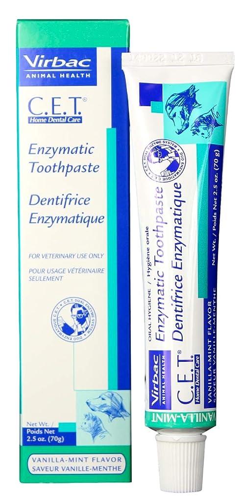CET Enzymatic Toothpaste, 2.5 Ounce, Vanilla-Mint Flavor