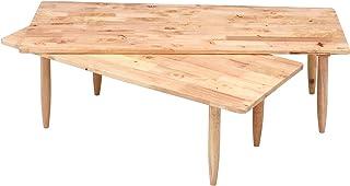 不二貿易 ローテーブル 幅122cm ナチュラル 天然木 ツイン スライド可能 Natural Signature 37002