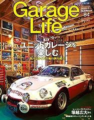 Garage Life(ガレージライフ) Vol.84 (2020-06-04) [雑誌]