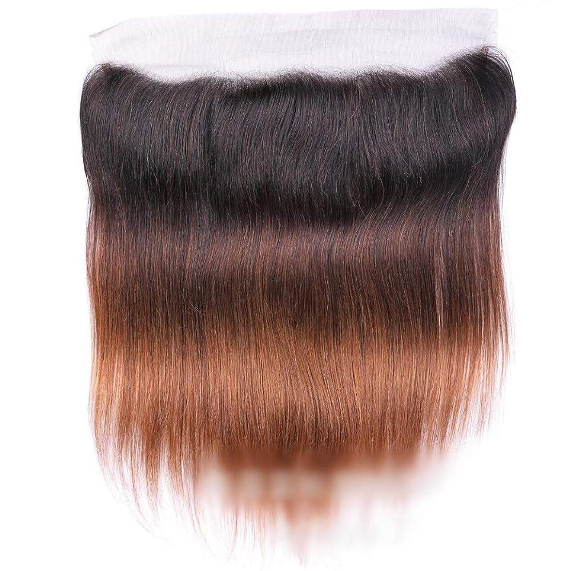 暖炉に話すできたHOHYLLYA オンブルブラジルバージンヘアストレートレース閉鎖人間の髪の毛1B / 4/30 3トーンカラー(8インチ18インチ)ロングストレートヘアウィッグ (色 : ブラウン, サイズ : 18 inch)
