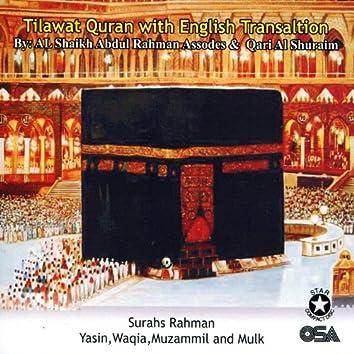 Tilawat Quran With English Translation