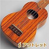 KoAloha KSM-00 Standard ソプラノウクレレ (コアロハ) 現物画像