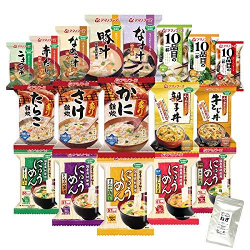 アマノフーズ フリーズドライ 和食 18種類 小袋ねぎ1袋 セット