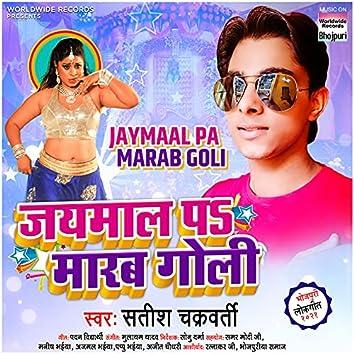 Jaymal Pa Marab Goli