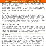 ブリー BREE ヌメ革 コインケース NATURE ネイチャー J 9 並行輸入品