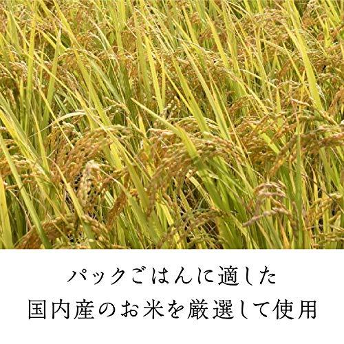 『はくばく もち麦ごはん 無菌パック150g×6入り』の6枚目の画像