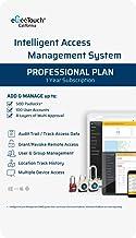 eGeeTouch インテリジェントアクセス管理システム プロフェッショナル1年プラン