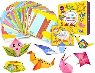 子供のためのluosh 3D折り紙の本、幼稚園の赤ん坊のパズルDIYの手動紙カットのおもちゃ、15 x 15 x 3 cm