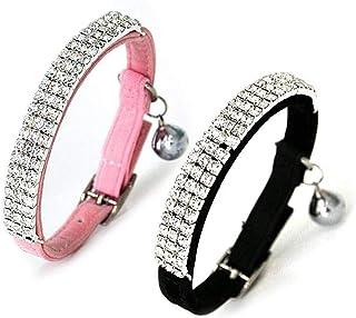 Kingkindshun 2pcs Collar para Gato de Terciopelo Suave Diseño de Bling Diamante con Campanas 11 Pulgadas para Gatos y Perr...
