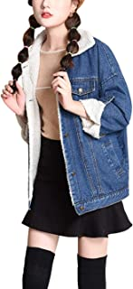 Women's Sherpa Lined Denim Jacket Thick Warm Oversized Jean Jacket