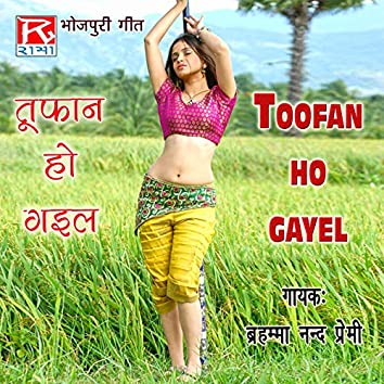 Toofan Ho Gayel