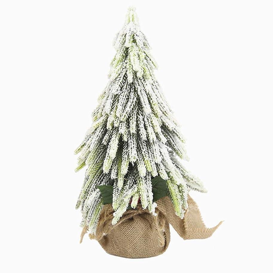 ハイキングに行くイブ巧みなクリスマスのホームパーティーの装飾、クリスマスプレゼントのための人工的なクリスマスツリー、雪フロスト装飾木
