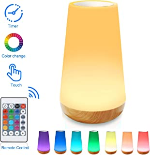 Touch Lamp, Portable Table Sensor Control Bedside Lamps with Quick USB Charging Port, 5 Level Dimmable Warm White Light & 13 Color Changing RGB for Bedroom/Office/Hallways (PPD) (PPD) (Bedside lamp)
