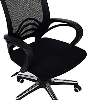 Homaxy Premium Jacquard Office Computer Chair Seat Cover, Spandex Stretch Desk Chair Seat Cushion Covers, Durable Protectors, Black Slipcover
