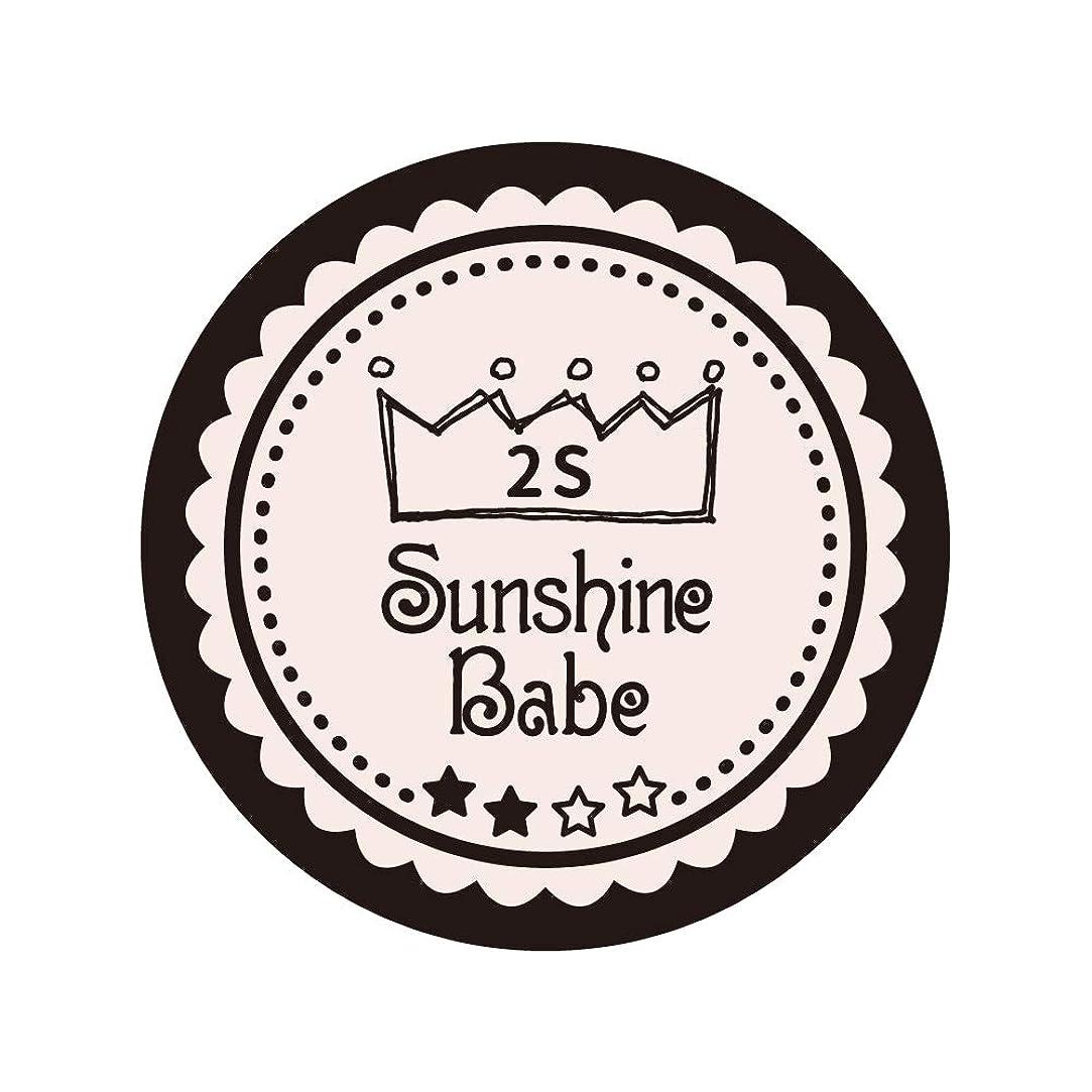 コーナージェムスパンSunshine Babe カラージェル 2S オールモーストモーブ 2.7g UV/LED対応
