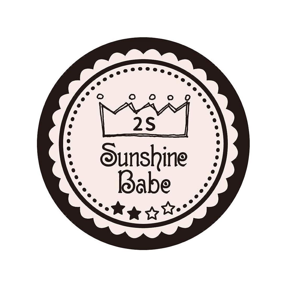 遮る虫を数える操縦するSunshine Babe カラージェル 2S オールモーストモーブ 2.7g UV/LED対応