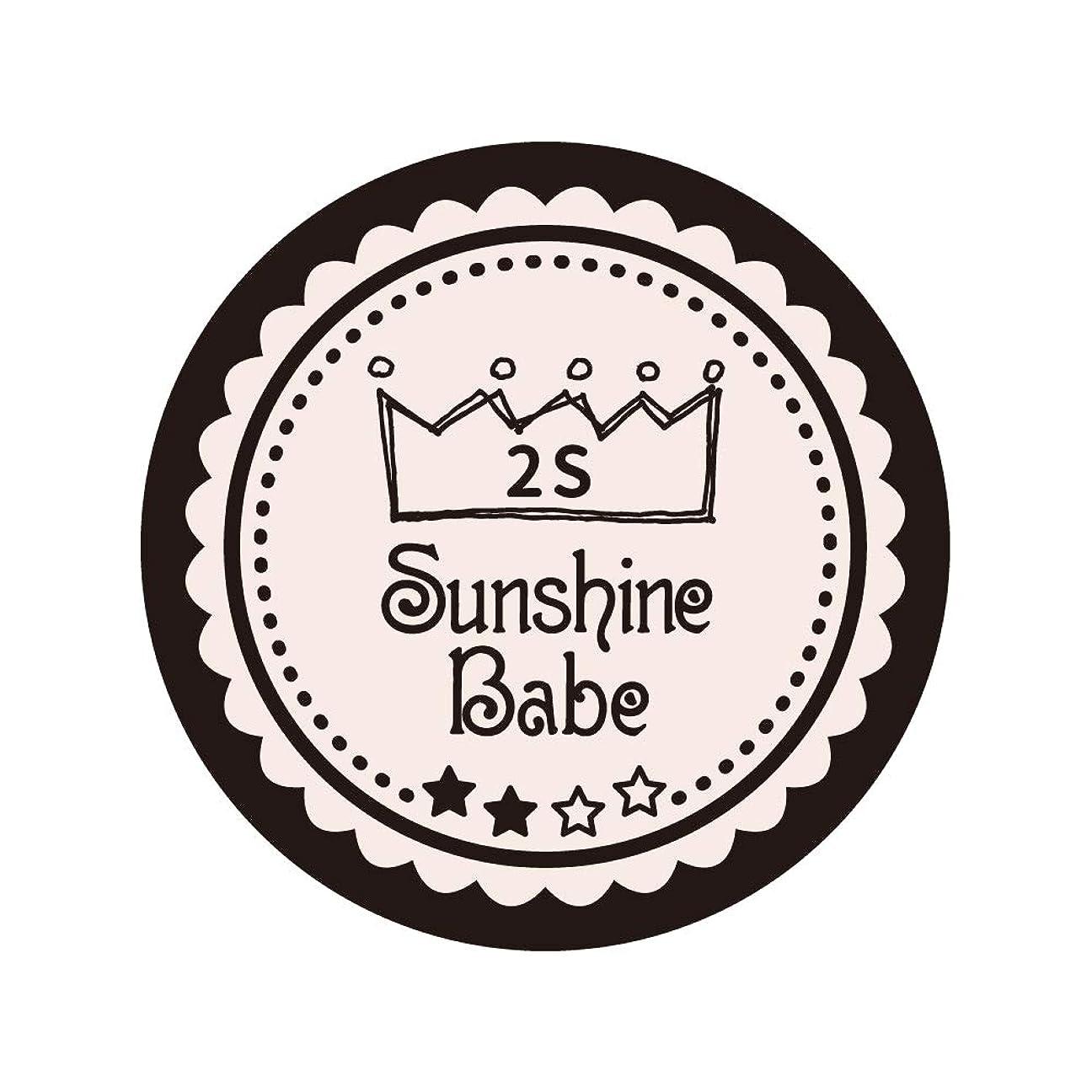 テクトニック遺伝的台風Sunshine Babe カラージェル 2S オールモーストモーブ 2.7g UV/LED対応