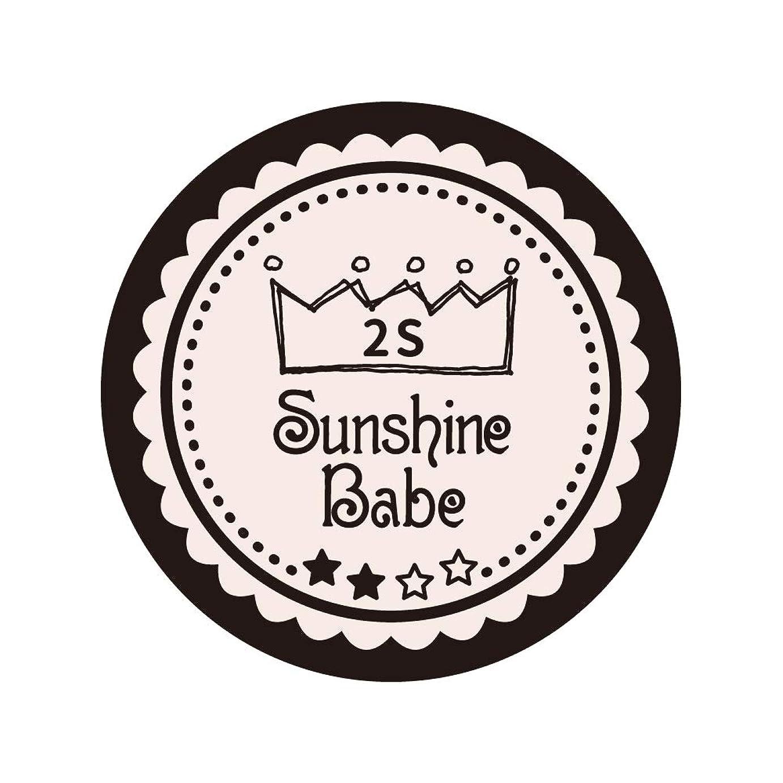 アカデミック前部ベリSunshine Babe カラージェル 2S オールモーストモーブ 2.7g UV/LED対応