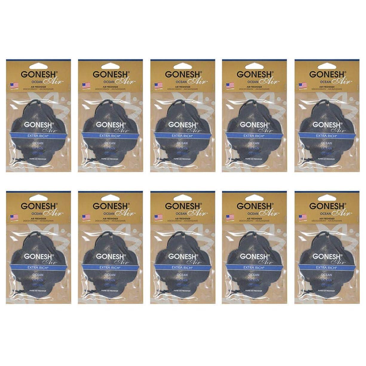 傘鎮静剤家具GONESH ペーパーエアフレッシュナー オーシャン 10個セット