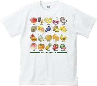 エムワイディエス(MYDS) フルーツのリスト/半袖Tシャツ