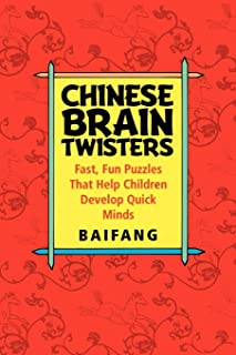Best chinese brain twisters Reviews