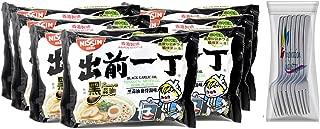 Nissin Ramen Noodles Soup Nissin Demae Black Garlic Oil Instant Ramen Noodles 7 Packs Free Fork (Black Garlic Oil)