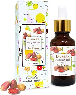 B-URBAN Prickly Pear Seed Oil 100% Natural Pure Undiluted Uncut Carrier Oil 30ml