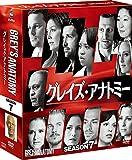 グレイズ・アナトミー シーズン7 コンパクトBOX[DVD]