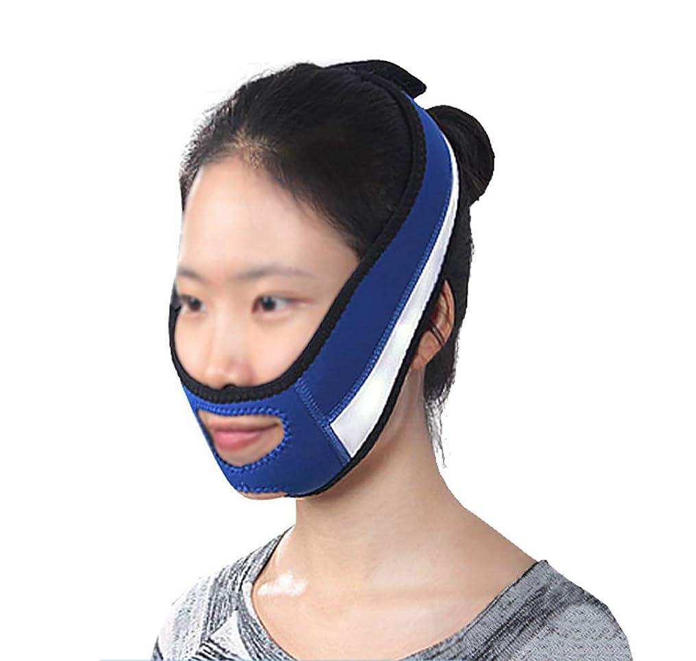 参照する姉妹動物園LJK 薄い顔包帯フェイススリムは、二重あごを取り除くVラインの顔の形を作りますチンチークリフトアップアンチリンクルリフティングベルトフェイスマッサージツール用女性と女の子