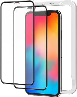 アンチグレア Nimaso 全面保護 強化 ガラスフィルム iPhone 11Pro / Xs/X 用 サラサラタッチ感/反射低減/ガイド枠付き フルカバー 2枚セット
