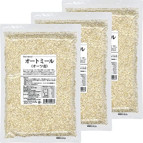 【大注目の発酵性食物繊維「β-グルカン」で健やか腸活!】 オートミール(500g×3袋)