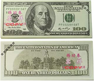 ELM Game Prop Money Educational Play Money Pretend $10,000 Full Print Money Copy of $100 Dollar Bills Stack, for Movie, TV, Videos, Pranks, Birthday Party, Play Board Games, Photography