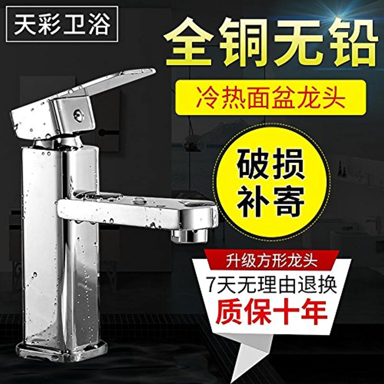 ETERNAL QUALITY Bathroom Sink Basin Tap Brass Mixer Tap Washroom Mixer Faucet Single hole double temperature faucet full copper plating Washbasin Faucet redation alloy fa