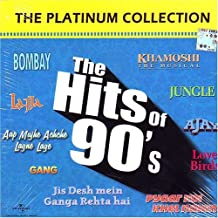 The platinum collection-hits of 90's(indian/hindi/classic/hit songs/collection/various artists) by Various artist