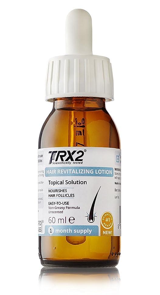 TRX2 Hair Revitalizing Lotion
