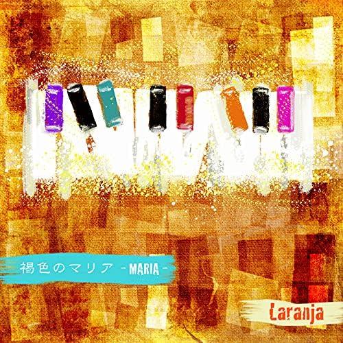 Laranja feat. ALICE
